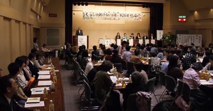 20110615_soukai1.jpg