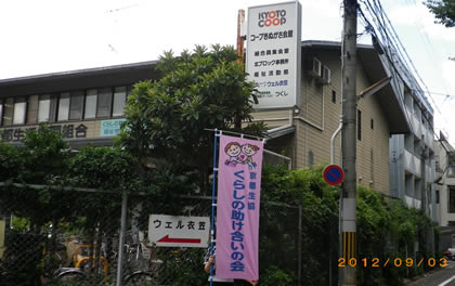 20120903_NOBORI1.jpg