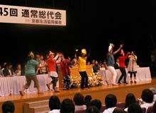 090609_soudaikaiminami.jpg