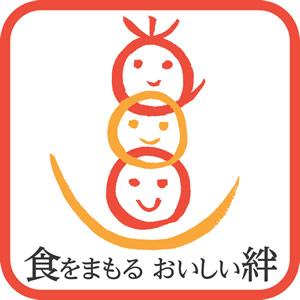 100204_sannchokukihonmark.jpg