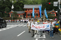 20100622_peaceparade03.jpg