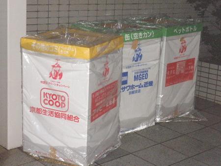 20100719_cleancam.jpg