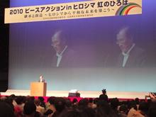 20100813_hirosima01.jpg