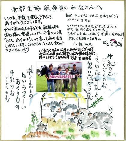 20101026_daisensikisi1.jpg