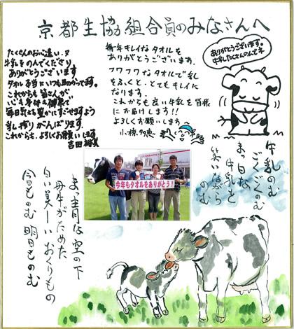 20101026_daisensikisi2.jpg