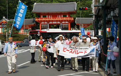 20110623_peaceparade1.jpg