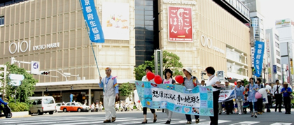 20110623_peaceparade2.jpg