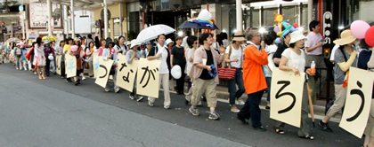 20110623_peaceparade7.jpg