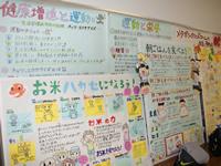 20120824seibo5.jpg