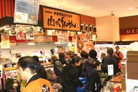 20121116_shimogamoopen5.jpg