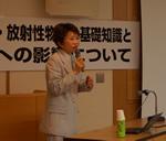 20130125_gakusyuukai2.jpg