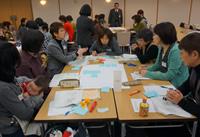 20130125_gakusyuukai3.jpg