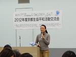 20130201_heiwa1.jpg