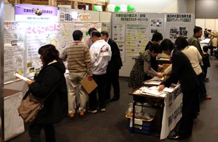 131216_kankyo2013_0.jpg
