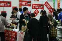 140224_daikouryukai1.jpg