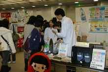 140224_daikouryukai2.jpg