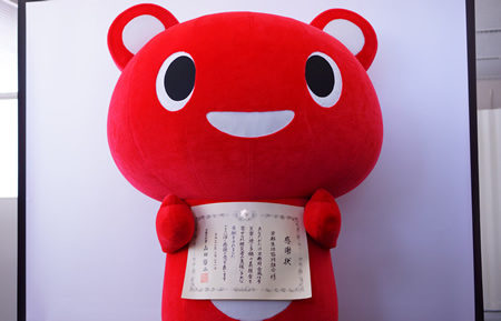 140304_cosuke0.jpg