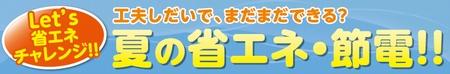 140604_natsueco.jpg