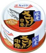 140611_sakecan.jpg