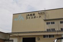 140909_JAnomi1.jpg