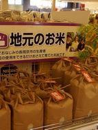 141010_nagaoka020.jpg