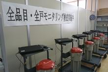 141212fukushima07.JPG