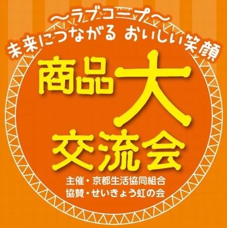 daikyouryu17.jpg