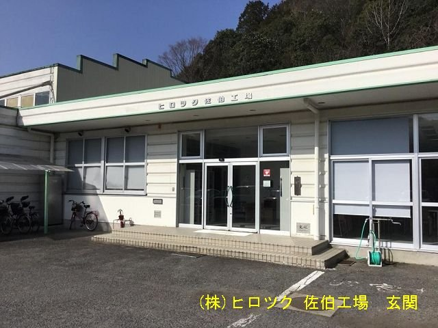 001-saekiiriguchi.jpg