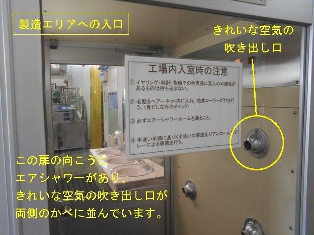 003-wakakusa.jpg