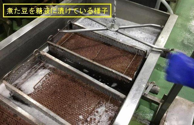 008-toueki-shinseki.jpg