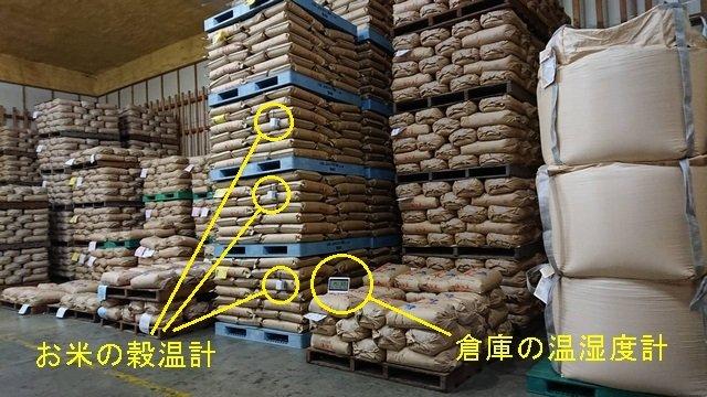 010-JAkitabiwako.jpg