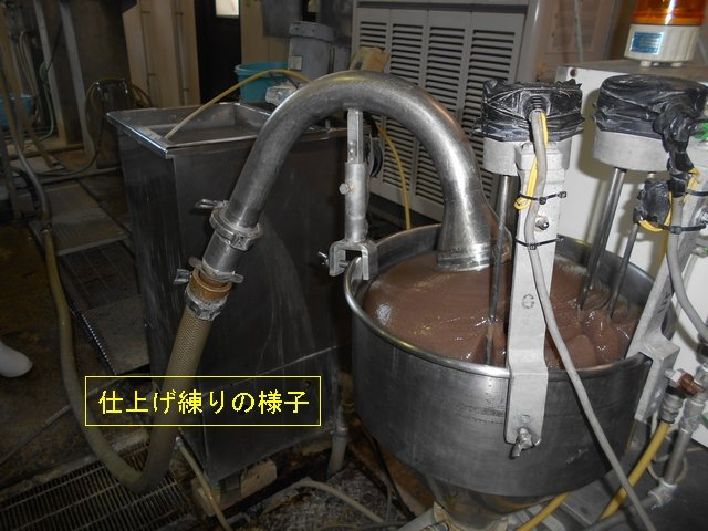 010-wakakusa.jpg
