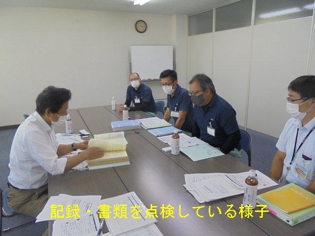 011-JAkitabiwako.jpg