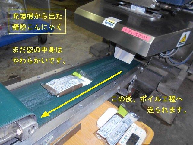 012-wakakusa.jpg