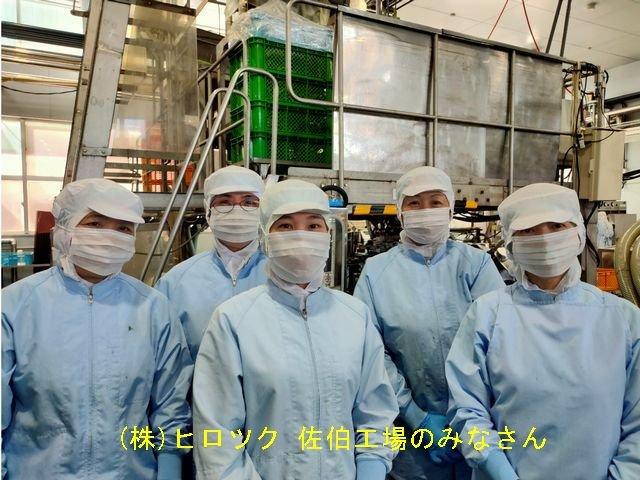 013-saeki-minasama.jpg