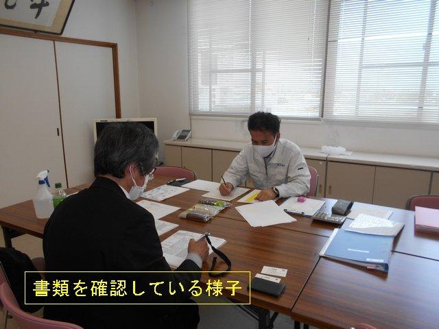 020-wakakusa.jpg